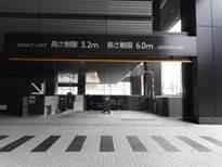 大崎ガーデンタワー月極駐車場入口