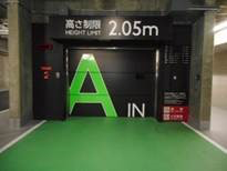 大崎ガーデンタワー機械式駐車場