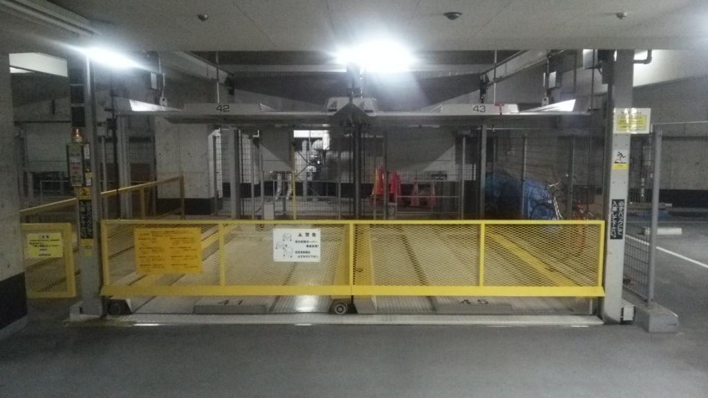 昇降式機械式駐車場
