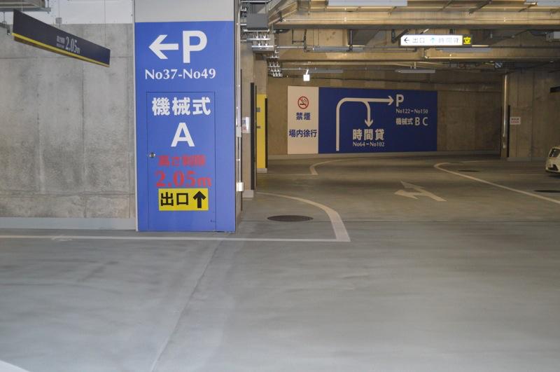 屋内平面・機械式・バイク専用駐車場