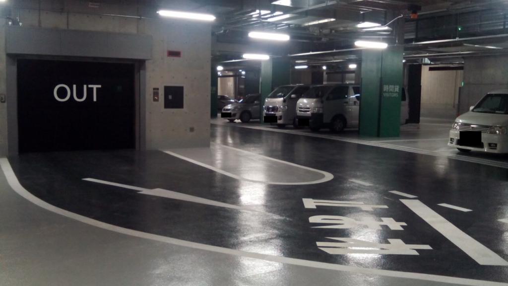 機械式駐車場出口