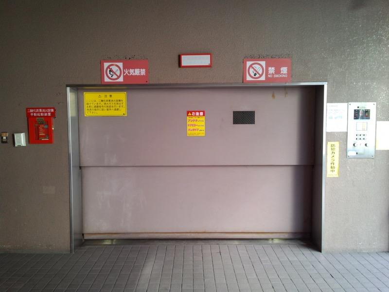 高セキュリティ駐車場