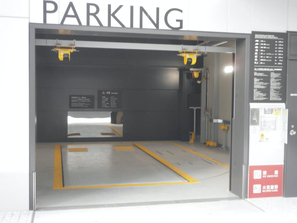 機械式駐車場パレット