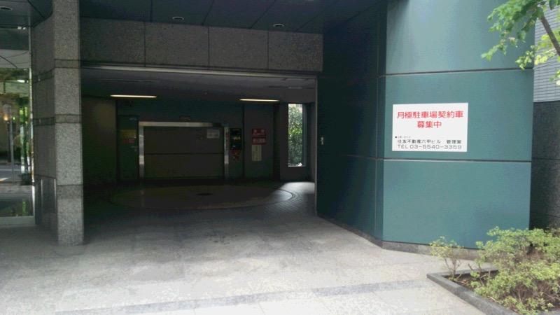 泉新川ビル月極駐車場入口