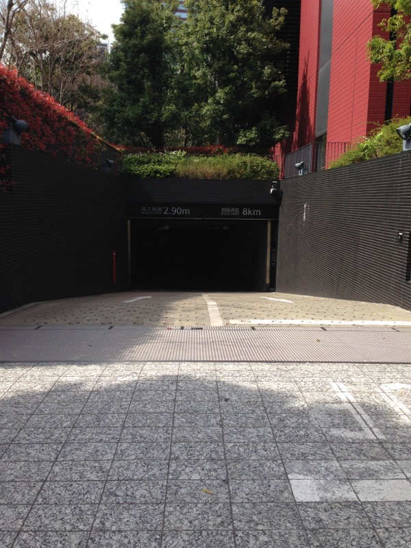 住友不動産三田ツインビル東館駐車場入口
