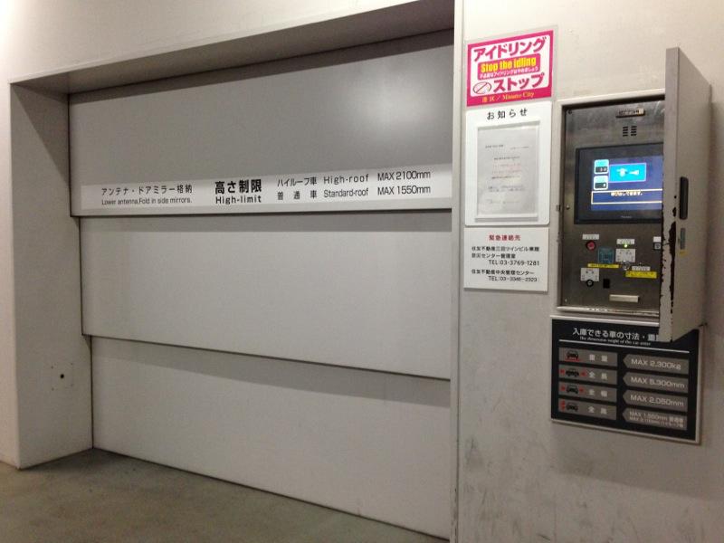 機械式月極駐車場