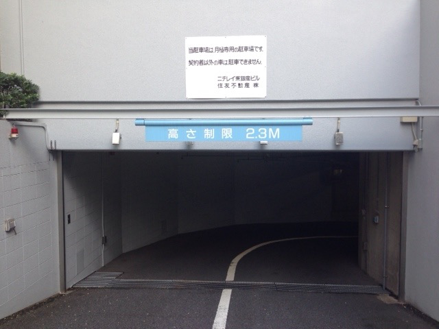 ニチレイ東銀座ビル月極駐車場入口